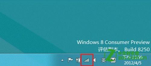 Windows 8 中按流量計費的寬帶連接設置方法