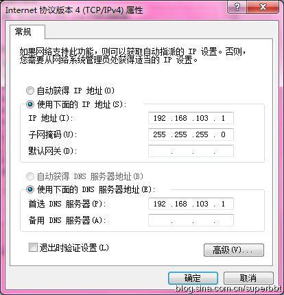 設置手機wifi接入筆記本臨時無線網絡鈥斺斦攵粵雡ifi卻不能上網的解決方法