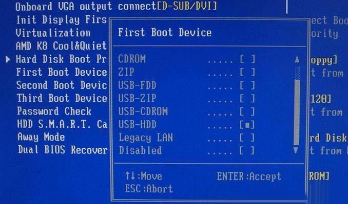在bios裡面設置第一啟動項為硬盤啟動應該選哪個
