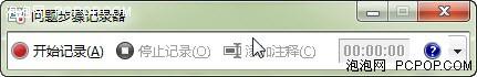 Win7操作中心設置系統安全