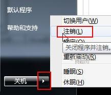 將Win7任務欄預覽窗口變大