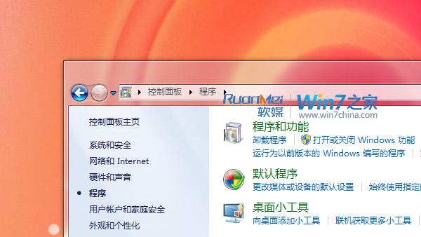 Windows7與OX打印機共享設置 教程