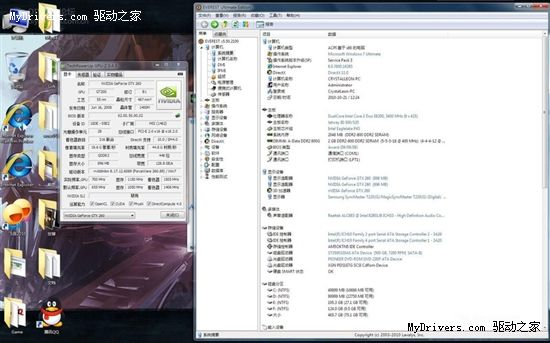 NVIDIA控制面板怎麼設置