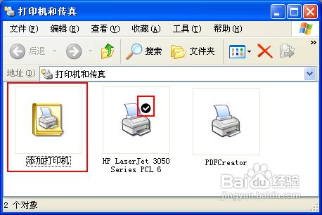 無法設置為默認打印機怎麼辦