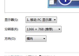 AMD顯卡怎麼設置全屏