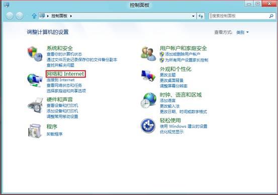 設置Win 8系統自動配置腳本的思路