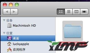 MAC系統設置新建文件夾的默認名字