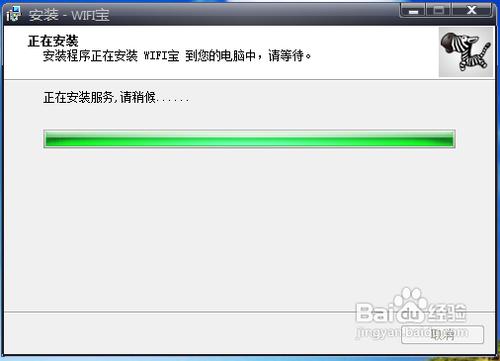 win7筆記本設置共享網絡供手機上網(工具篇)
