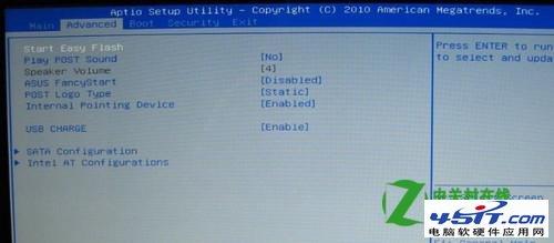 華碩筆記本BIOS設置圖解