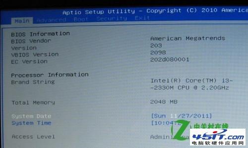 華碩筆記本BIOS設置圖解 教程