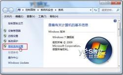 Win7系統減負提速小技巧_天極軟件