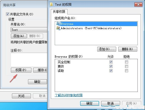 WIN XP/WIN7系統共享互訪技巧[多圖]圖片5