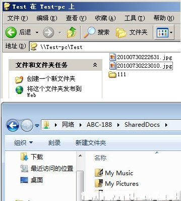 WIN XP/WIN7系統共享互訪技巧[多圖]圖片7
