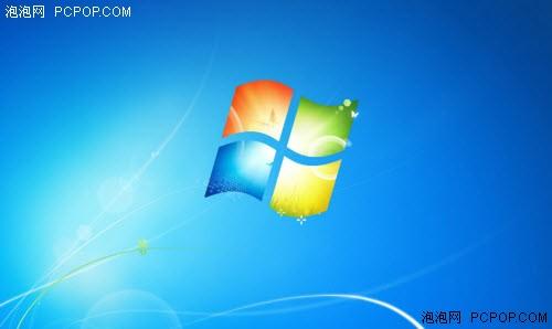 用Windows7優化工具不可關閉的服務項