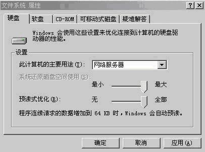 快馬加鞭,20秒進入Windows XP