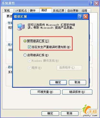 Windows XP,內存管理,Vista