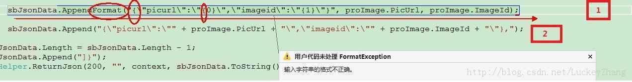 服務端拼接json數據格式的正確寫法(Append方式)