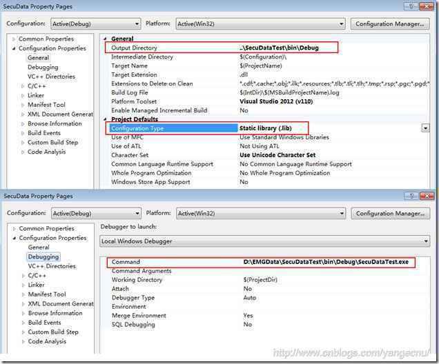 減少.NET應用程序內存占用的一則實踐