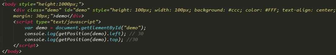 js獲取元素到文檔區域document的坐標方法