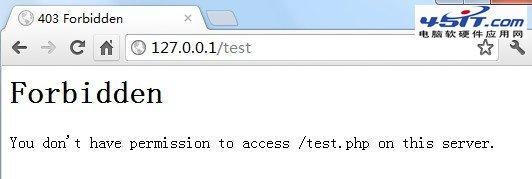 Apache下禁止php文件被直接訪問的方法