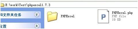 基於php中使用excel的簡單介紹