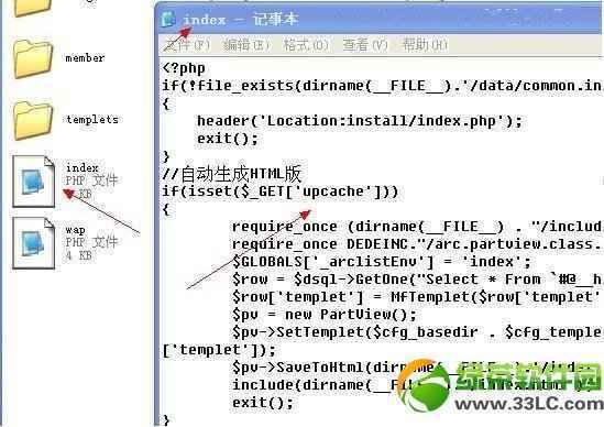 PHP文件如何怎麼打開