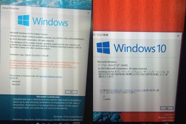 最新截圖首曝:這就是Windows 10正式版.jpg