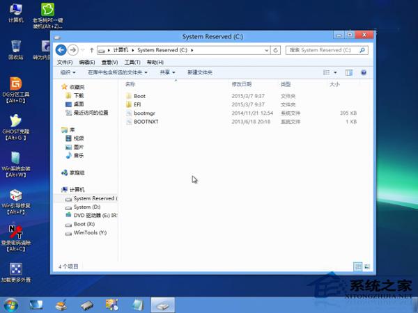 安裝Win8後如何調整成UEFI模式